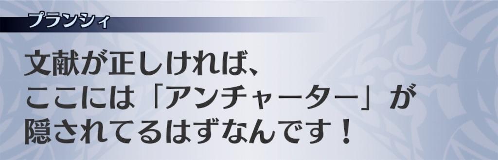f:id:seisyuu:20191117213434j:plain