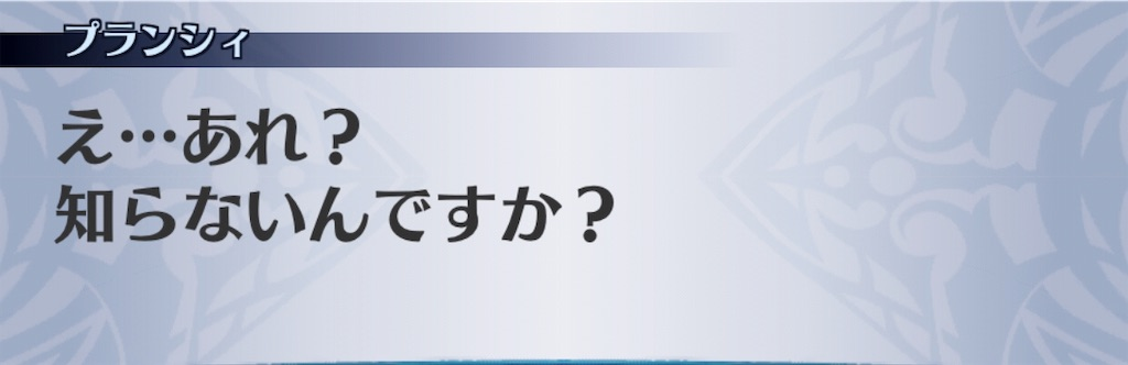 f:id:seisyuu:20191117213443j:plain