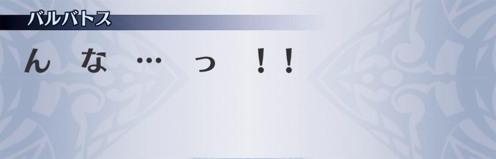 f:id:seisyuu:20191117213650j:plain