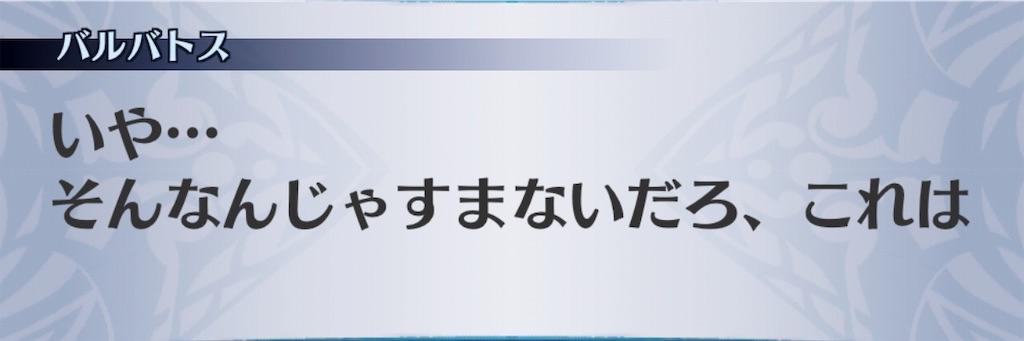 f:id:seisyuu:20191117213906j:plain