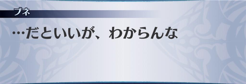 f:id:seisyuu:20191117233609j:plain