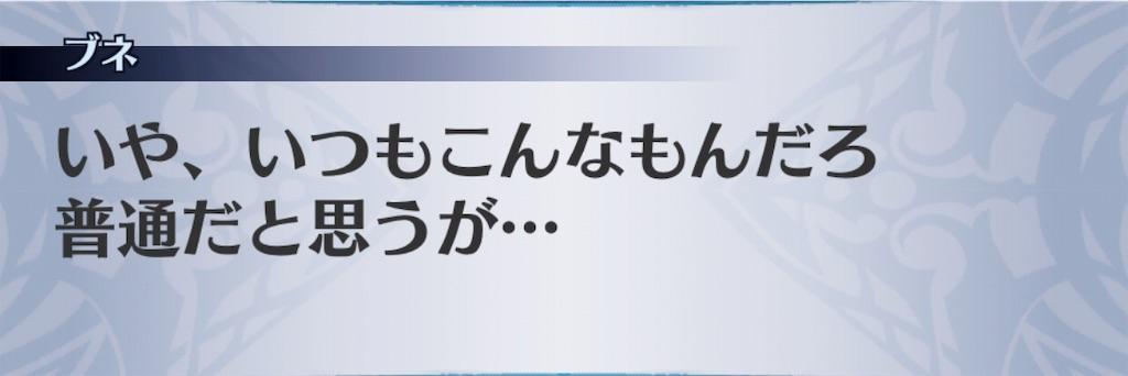 f:id:seisyuu:20191117234503j:plain