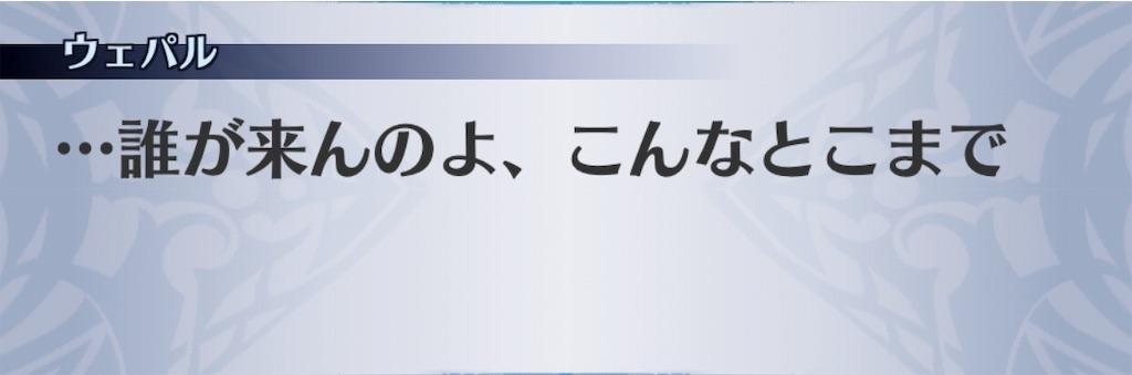 f:id:seisyuu:20191117234531j:plain