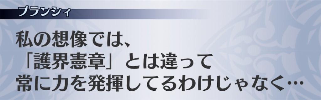 f:id:seisyuu:20191118132634j:plain