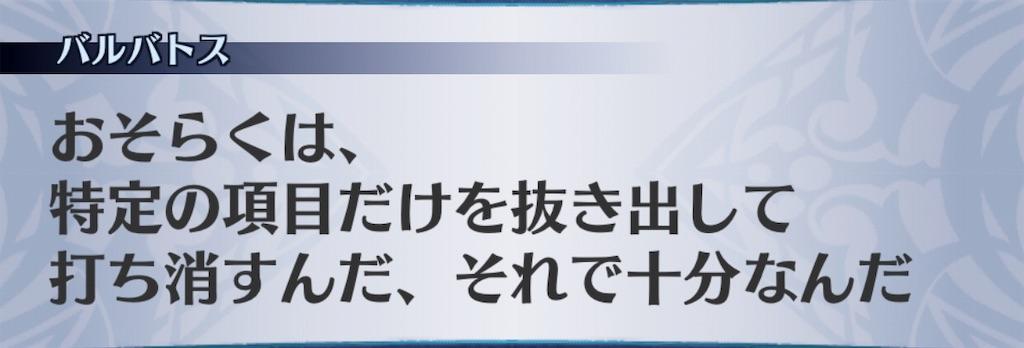 f:id:seisyuu:20191118132825j:plain