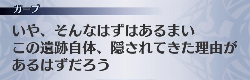 f:id:seisyuu:20191118151520j:plain