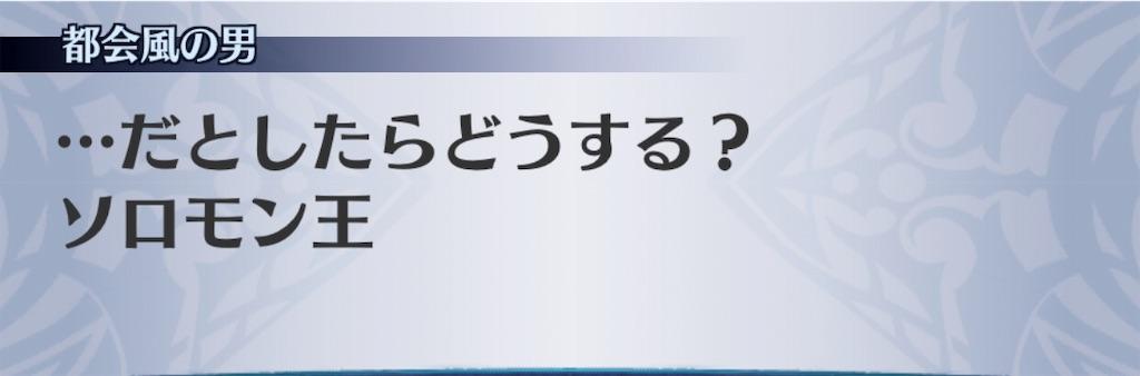 f:id:seisyuu:20191118153054j:plain