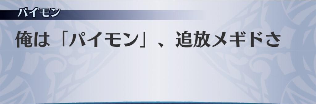 f:id:seisyuu:20191118153250j:plain