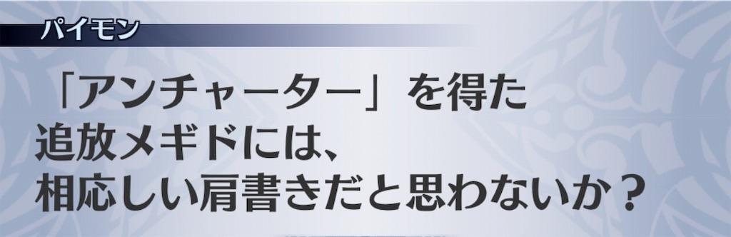 f:id:seisyuu:20191118153430j:plain