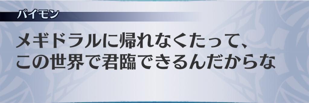 f:id:seisyuu:20191118153612j:plain