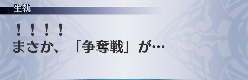 f:id:seisyuu:20191118153717j:plain