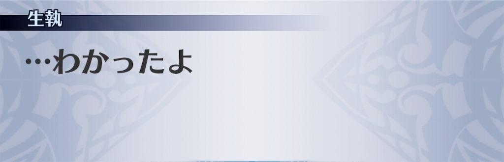 f:id:seisyuu:20191118154613j:plain