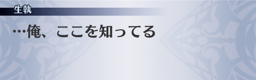 f:id:seisyuu:20191118200049j:plain