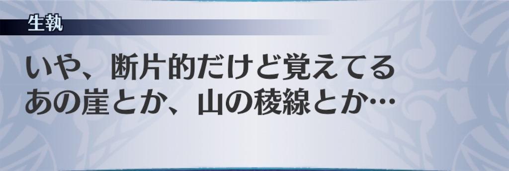 f:id:seisyuu:20191118200255j:plain