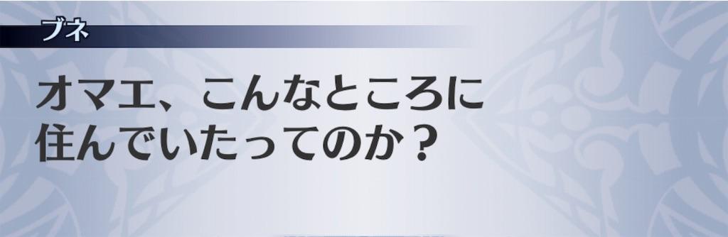 f:id:seisyuu:20191118200355j:plain