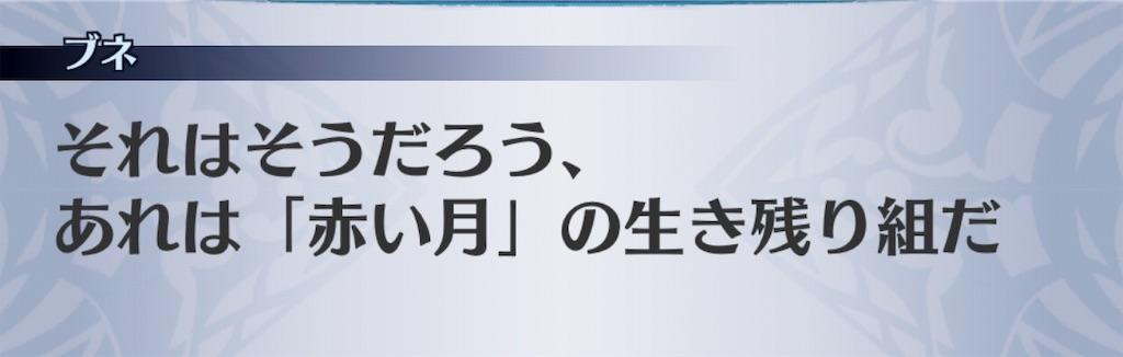 f:id:seisyuu:20191118201218j:plain