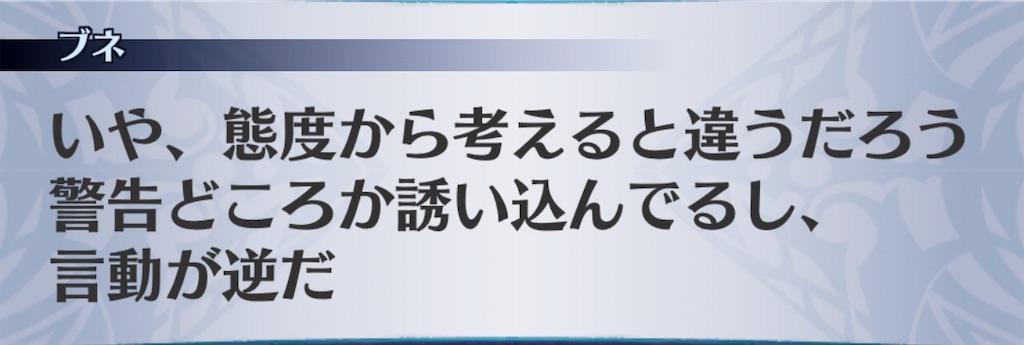 f:id:seisyuu:20191119161533j:plain