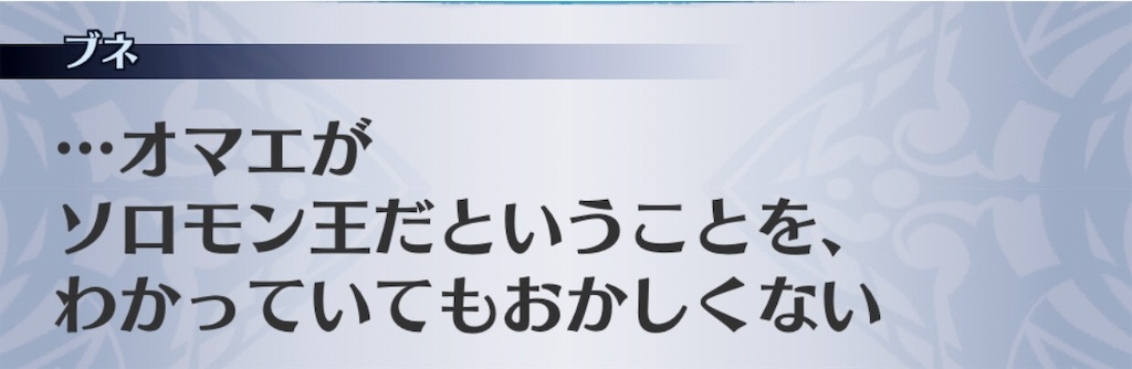 f:id:seisyuu:20191119161644j:plain
