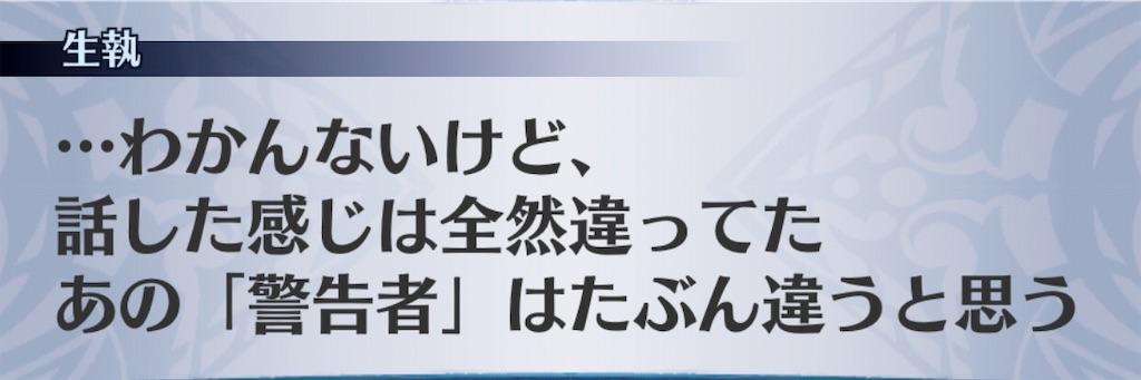 f:id:seisyuu:20191119161834j:plain