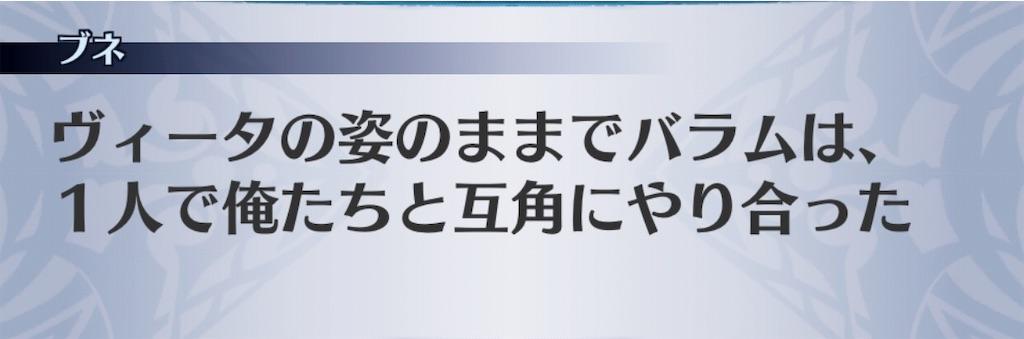 f:id:seisyuu:20191119162001j:plain