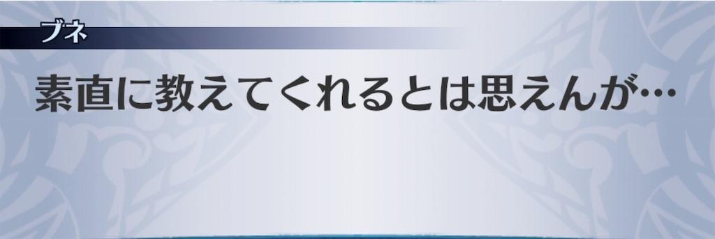 f:id:seisyuu:20191119162052j:plain