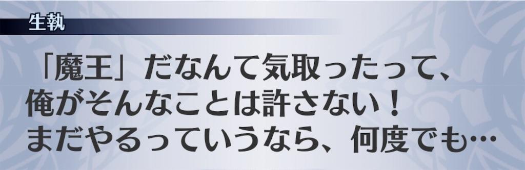 f:id:seisyuu:20191119195601j:plain