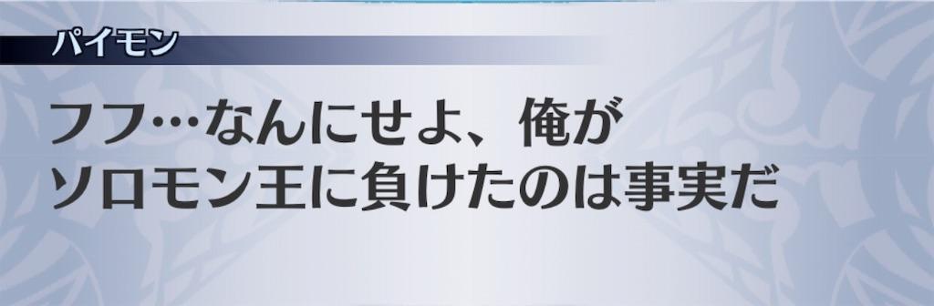 f:id:seisyuu:20191119195810j:plain