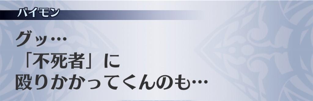 f:id:seisyuu:20191120195849j:plain