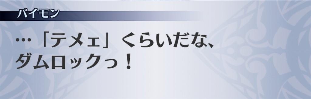f:id:seisyuu:20191120195853j:plain