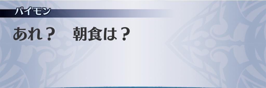 f:id:seisyuu:20191120200035j:plain