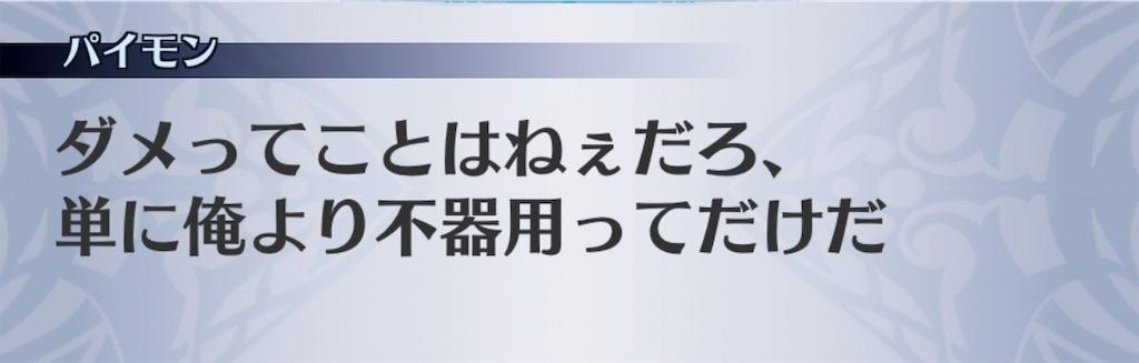 f:id:seisyuu:20191121110412j:plain