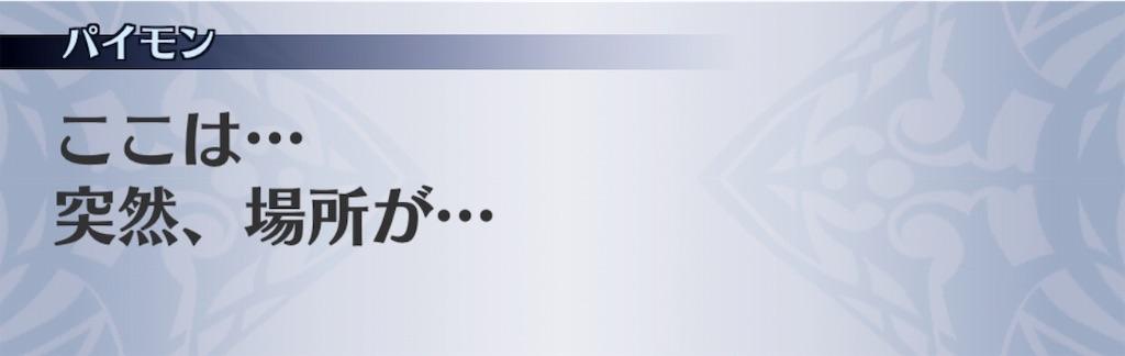 f:id:seisyuu:20191121110836j:plain