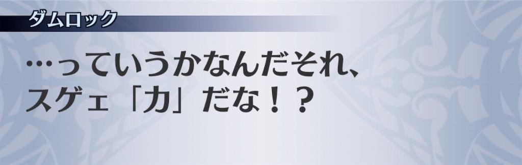 f:id:seisyuu:20191121111041j:plain