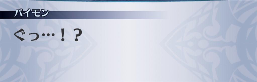 f:id:seisyuu:20191121111403j:plain
