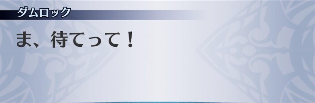 f:id:seisyuu:20191121111526j:plain