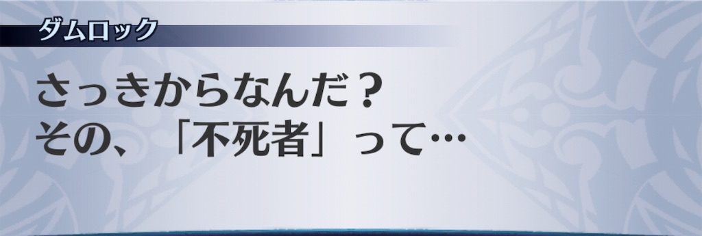 f:id:seisyuu:20191121111954j:plain