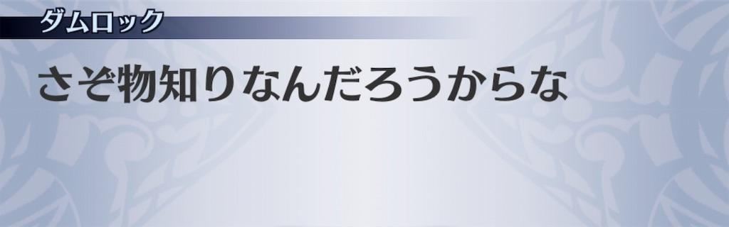 f:id:seisyuu:20191121112131j:plain
