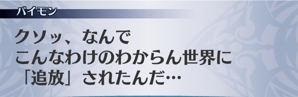 f:id:seisyuu:20191121112307j:plain