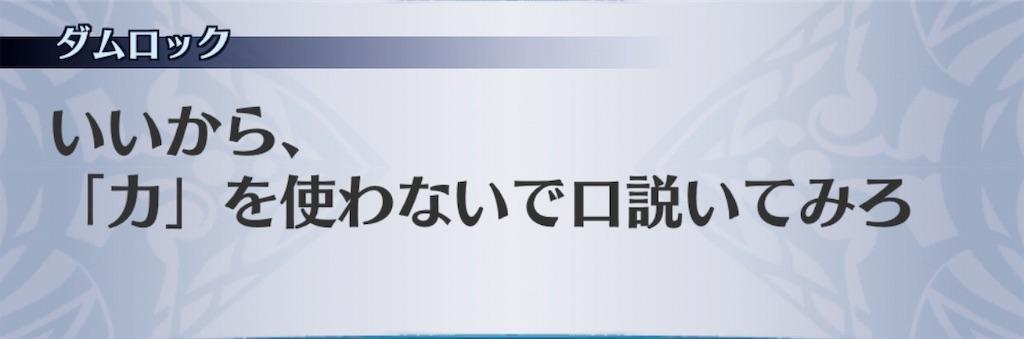 f:id:seisyuu:20191121113038j:plain