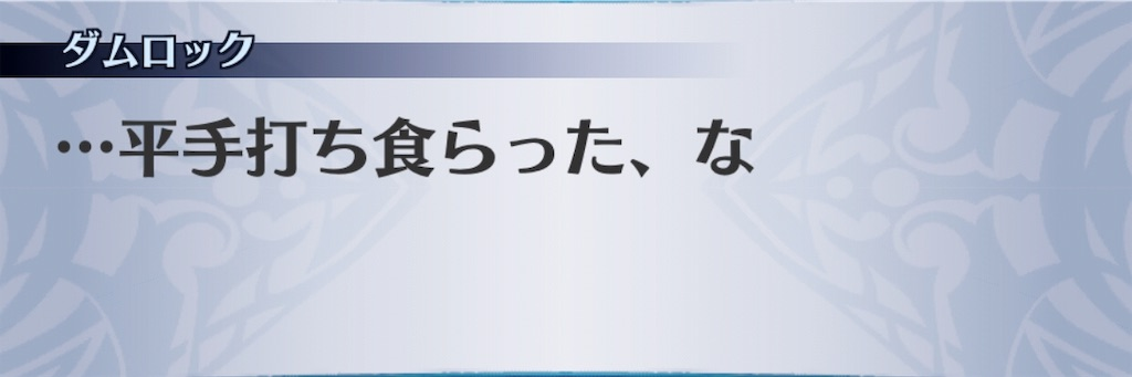 f:id:seisyuu:20191121113202j:plain
