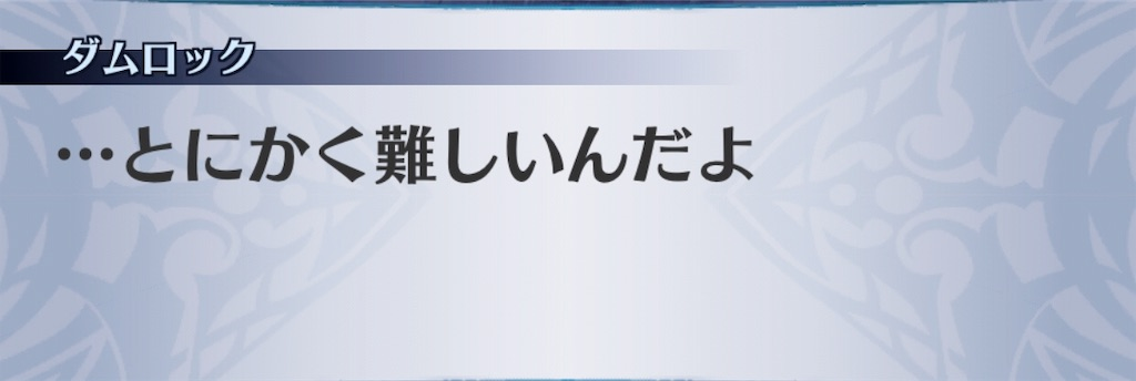 f:id:seisyuu:20191121113347j:plain