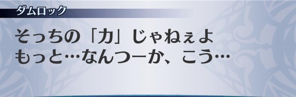 f:id:seisyuu:20191121113441j:plain