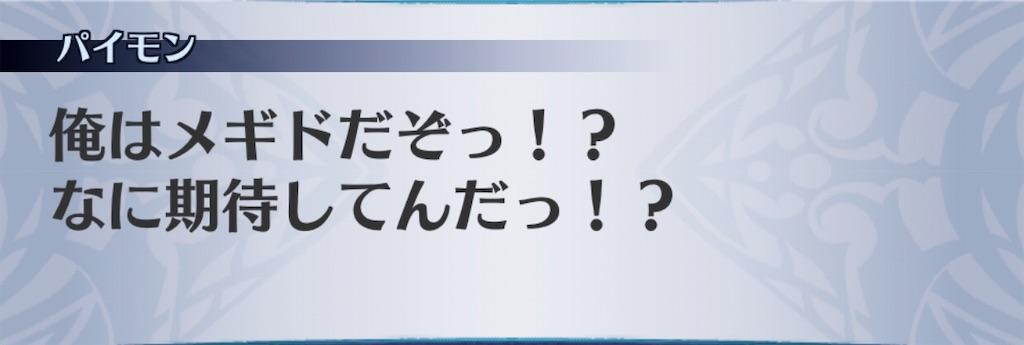f:id:seisyuu:20191121113547j:plain