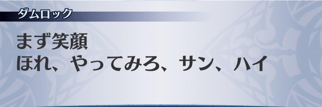 f:id:seisyuu:20191121114100j:plain