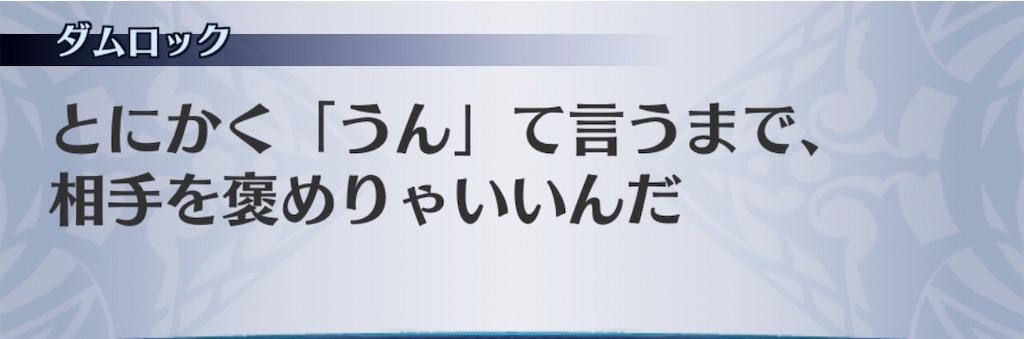 f:id:seisyuu:20191121114449j:plain