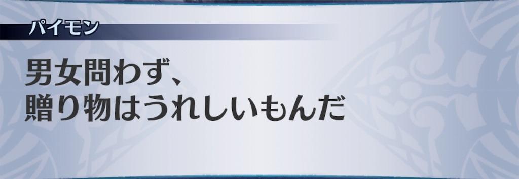 f:id:seisyuu:20191121114632j:plain