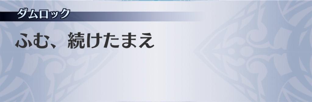 f:id:seisyuu:20191121114636j:plain