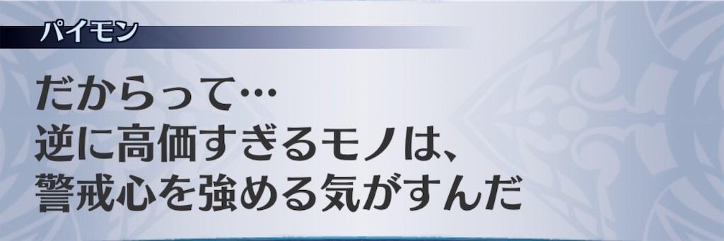 f:id:seisyuu:20191121114916j:plain