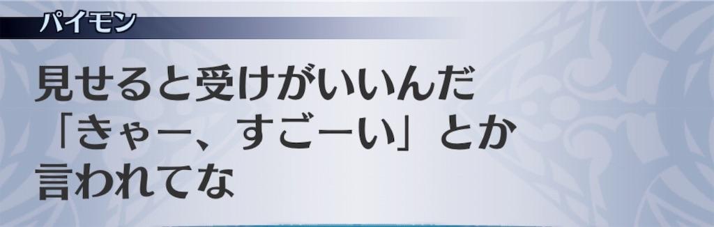f:id:seisyuu:20191121115051j:plain