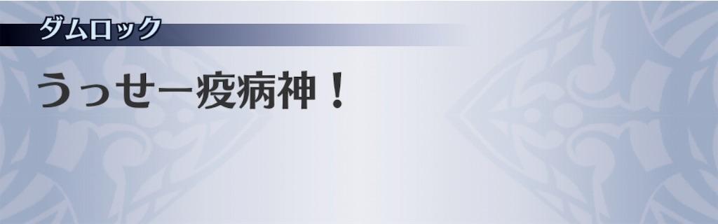 f:id:seisyuu:20191121115948j:plain